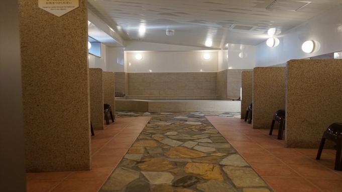【夏旅セール】カップルプラン  大浴場