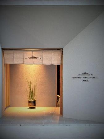 SYA HOTEL−上呉服町