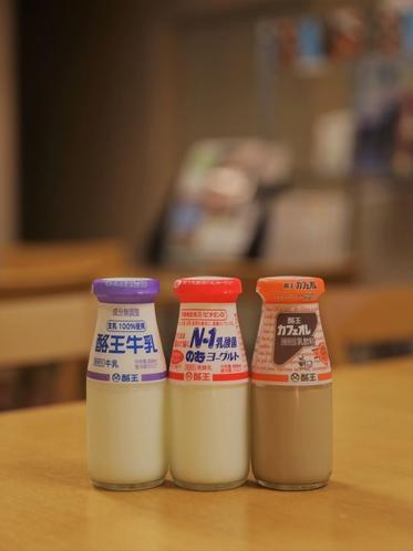 福島名物酪王牛乳♪