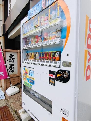 自動販売機(ソフトドリンクのみ)