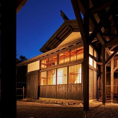 【ご朝食付き】みちのくの小京都・角館を満喫!古民家ステイ・スタンダードプラン