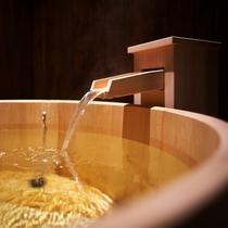 ガッコ蔵風呂