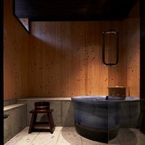 反物蔵風呂