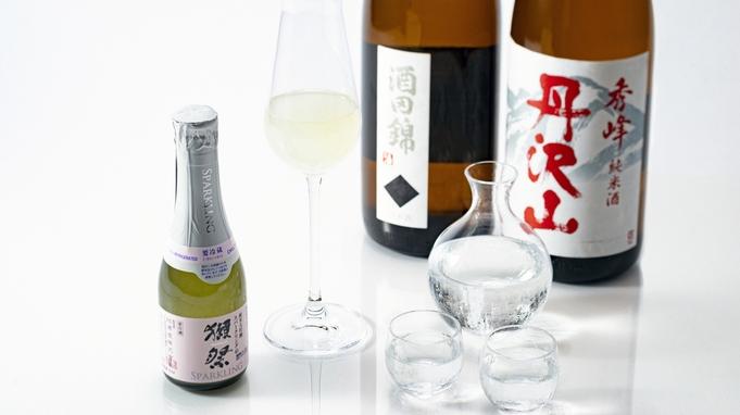 【冷酒の美味しい季節】日本酒のペアリング〜創作料理のコースに合わせた日本酒3種付き<おふたり様限定>