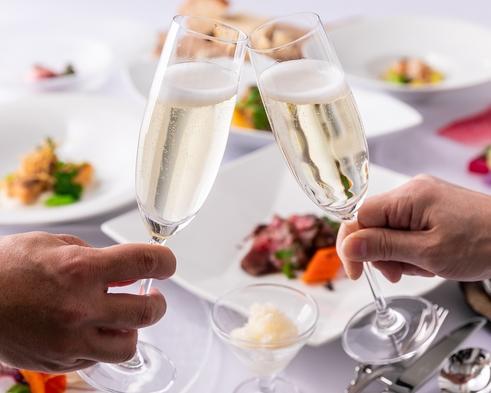 【1周年記念】ペアリングセットプラン「和とイタリアンの創作コースに合せたワイン3種付き」