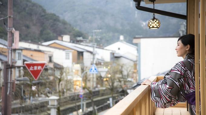 【夏旅セール】[一泊朝食◇五穀お粥と発酵朝ごはん]—癒しの城崎Luxury Stay—