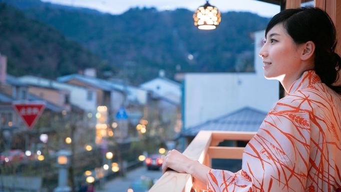 ★【季ト時-スタンダード-】[一泊朝食◇五穀お粥と発酵朝ごはん]—癒しの城崎Luxury Stay—