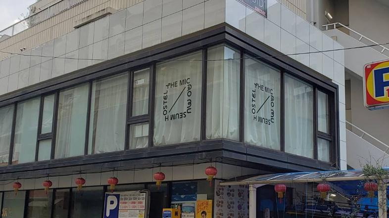 The Micro Museum Hostel Nihonbashi