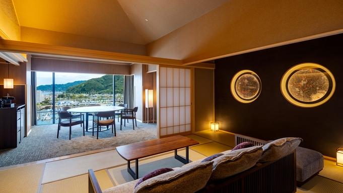 【2021年4月開業】コンフォートフロア専有露天風呂付特別客室宿泊プラン