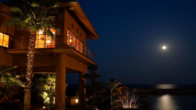【スペシャルフルムーンデイズ】月の道が水面に揺蕩う夜にはスパークリングワインをサービス