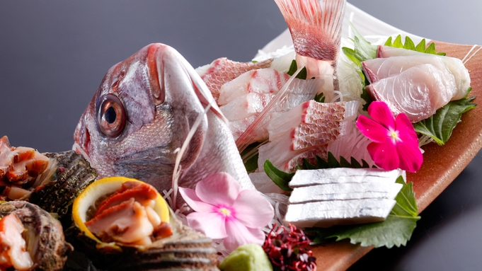 天然鯛の活造りと淡路島名物の宝楽焼・淡路牛の焼しゃぶを味わうまんぷく会席