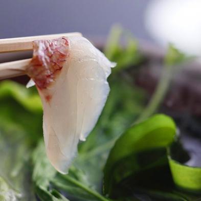 鍋ダイニング・いいそで愉しむ〜春爛漫の味覚・桜鯛のしゃぶしゃぶ鍋