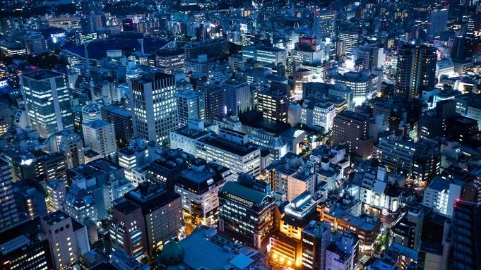 【ファミリーサマーパッケージ】日本初の都市型循環式ロープウェイからの街並みも楽しめるサマープラン