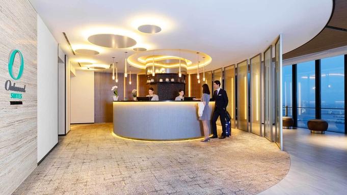 【秋冬旅セール】46階以上高層階★全室バルコニー付横浜市内を一望〇キッチン、洗濯乾燥機付!〜素泊