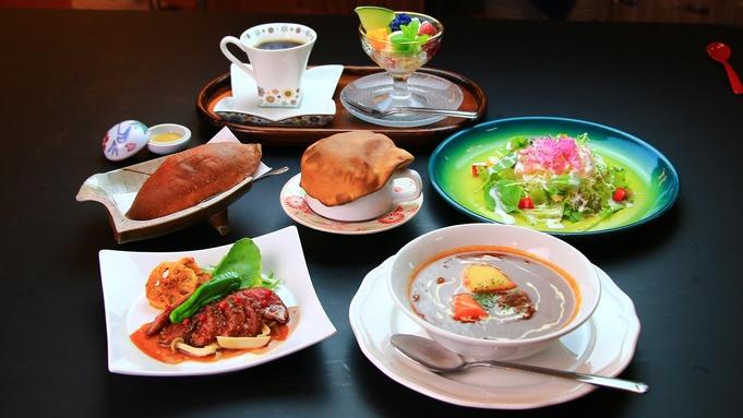 【2食つき】〜ロシアの風〜気軽にロシア料理を堪能できるお気軽お任せコース