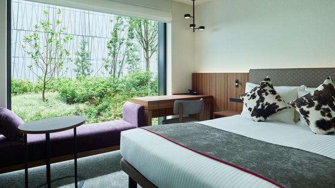 【センターガーデンサイド】モデレートダブル(18.5平米/1400mm幅ベッド)<朝食つき>