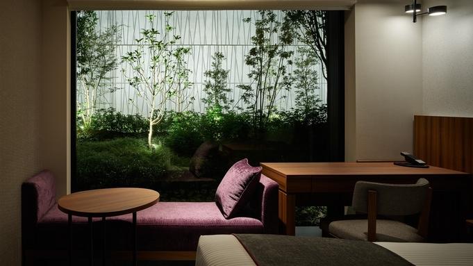 【センターガーデンサイド】モデレートダブル(18.5平米/1400mm幅ベッド)<素泊まり>