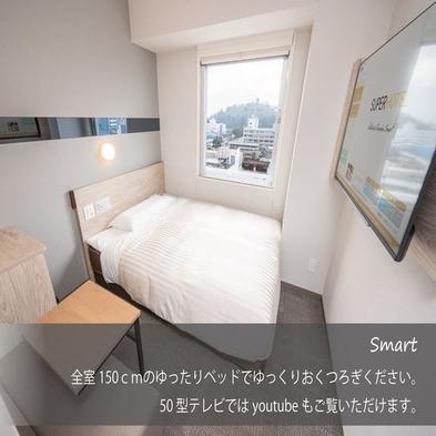 クオカード1000円付きプラン♪【新かがわ割対象外】 天然温泉京極の湯・無料駐車場100台・朝食無料