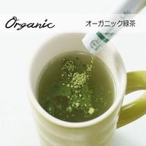 【Organic】抹茶の風味がギュッと詰まったオーガニック緑茶でホッとひと息