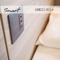 【Smart】充電しながらベッドに横になってスマホ・タブレット使い放題
