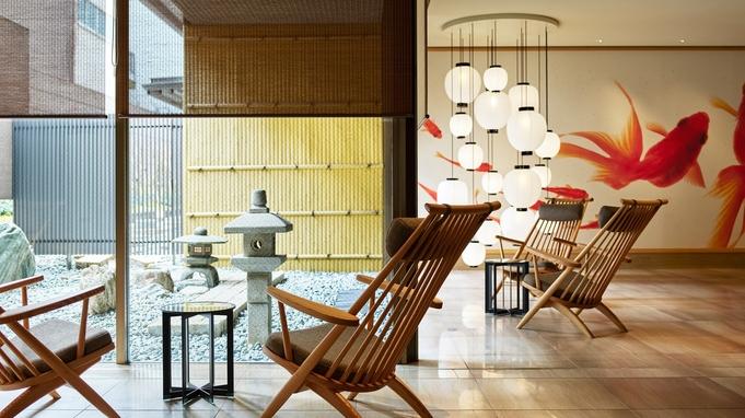 京都の名店20以上のレストラン等でご利用いただけるチケット(1万円分/1室)付き<素泊り>1名利用