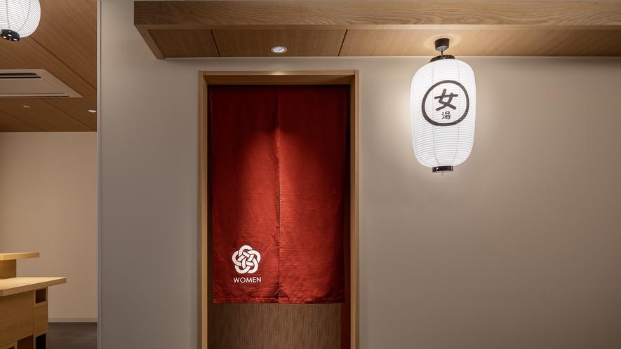 【NEW】ガーデン浴場 女性入口