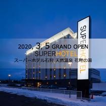 【外観】2020年3月5日グランドオープン*夜の雰囲気でございます。