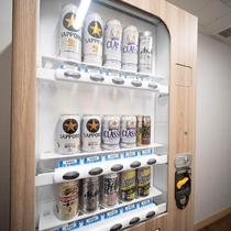 【館内設備】ランドリー内にアルコール自動販売機ございます。