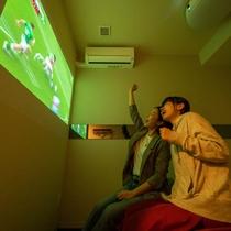 【シアタールーム】スポーツ観戦やYouTubeでライブ映像をお楽しみください