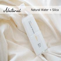 【Smart】エコひいき(Natural Water + Silica)清掃不要のお客様のお渡し