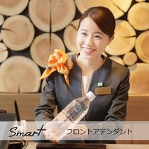 【Smart】フロント。清掃なしでエコ♪お礼にモンドセレクション金賞受賞のミネラルウォーター