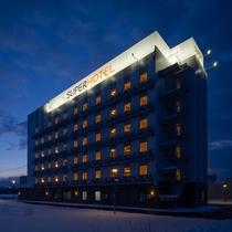 【外観】2020年3月5日グランドオープン*スーパーホテル石狩 天然温泉 花畔の湯。塔屋看板!