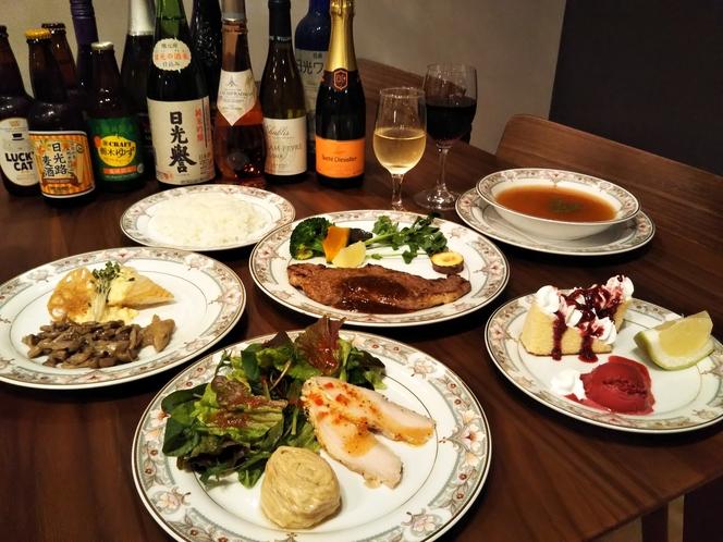 【夕食】シェフの気持ちを込めた欧風コースでおもてなし