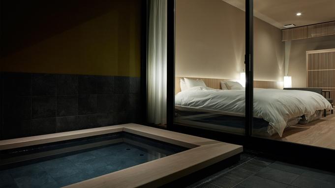 【お食事なし】生湯を堪能 のんびり道後旅<源泉かけ流し露天風呂付客室>