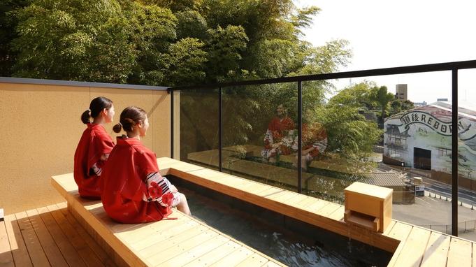 源泉かけ流しと木の空間を自室で楽しむプラン<2食付>離れ「緑風庵」にてお食事