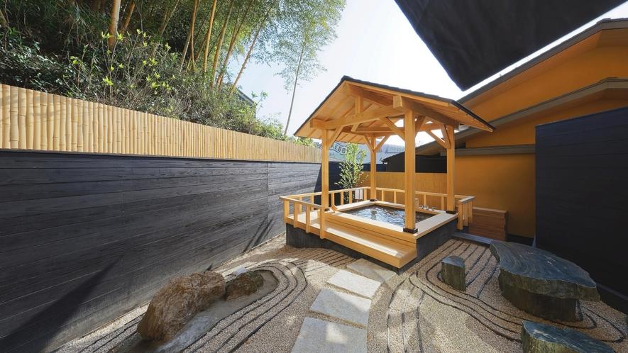 メゾネット 庭園露天風呂
