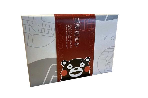【期間限定】近場で旅行気分!熊本満喫ステイプラン(素泊まり)