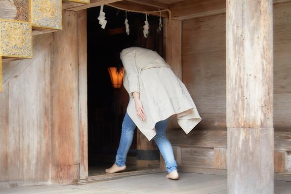 【京の肉・夕朝食付き】やくよけ・やくばらい大祓特別祈祷プラン