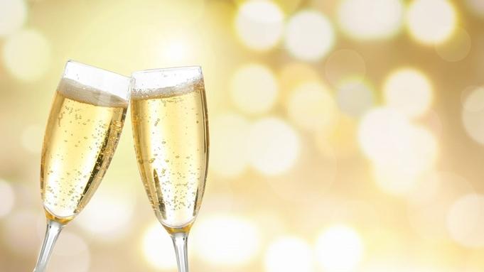 【Aniversary】お誕生日や記念日に♪コース料理+乾杯スパークリングワイン&デザートメッセージ