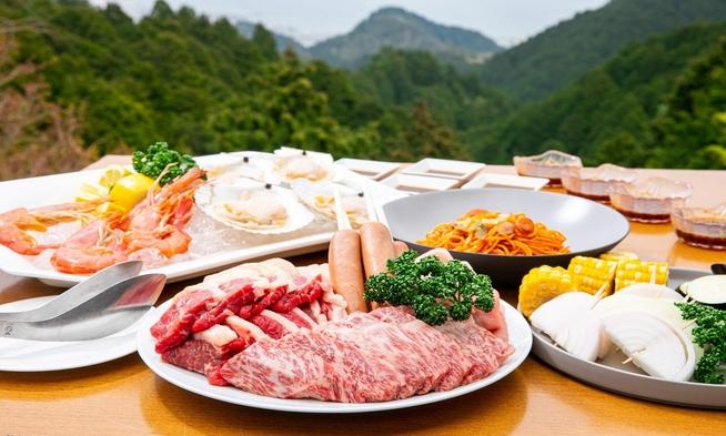 期間限定!【1泊3食!手ぶらで昼食BBQプラン】夕食はメインが選べるカジュアルフレンチコース♪