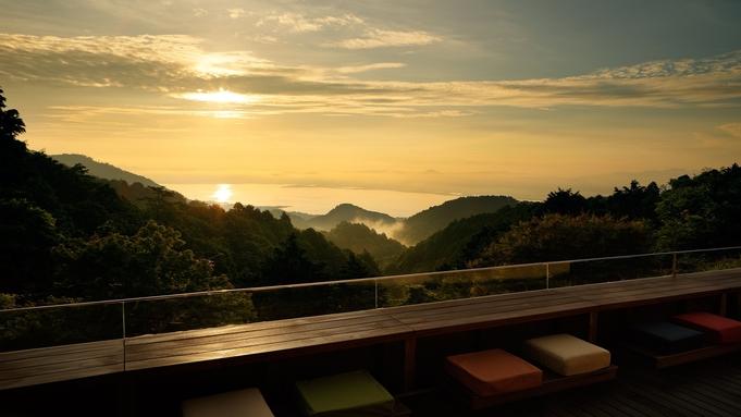 【春夏旅セール】滋賀・京都の地元の恵みを使ったお料理を満喫!(京の肉夕朝食付き)
