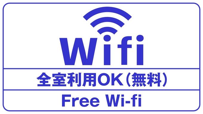 【お帰りはタクシーでらくらく送迎プラン】当ホテルから京都駅八条口までのタクシー付き!
