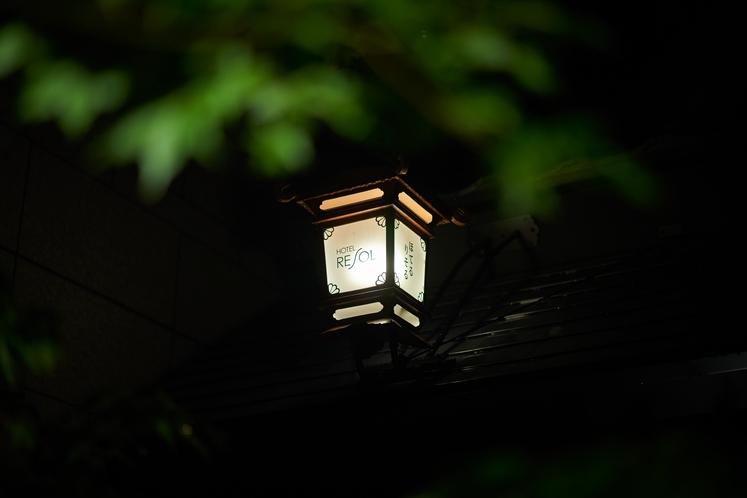 りそる行燈