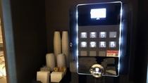 コーヒーマシン:ご宿泊のお客様は24時間無料でご利用いただけます
