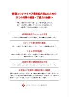 【平日限定】テレワーク&デイユース開業記念プラン コーヒー&ティーバイキング付き