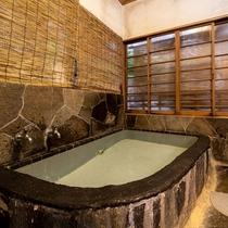 *【風呂】新風呂