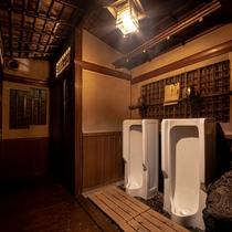 *【男性トイレ】