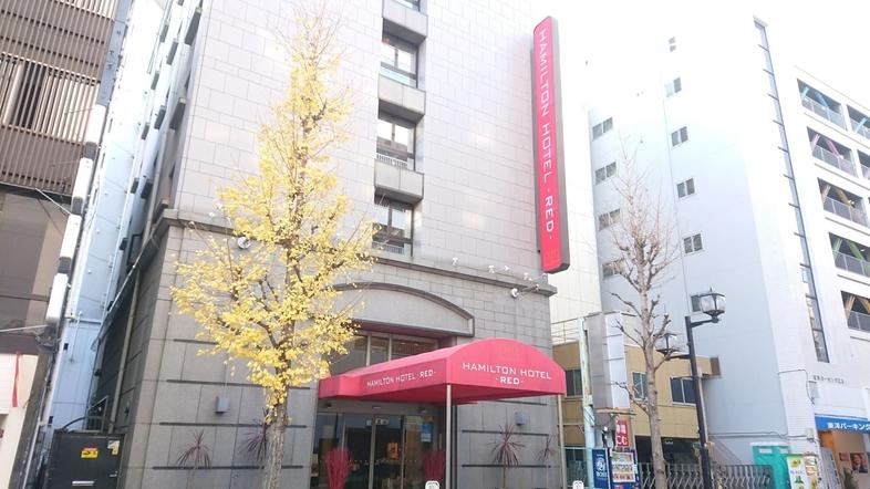 ハミルトンホテル −レッド−