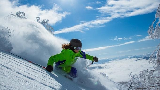 【10月末までの予約で20%OFF】ニセコパウダー!ゲレンデ目の前でスキーを満喫!朝食付