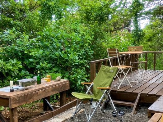 【熱海復興応援】【一般宿泊プラン】別荘コテージ貸切でゆったり熱海を楽しもう♪